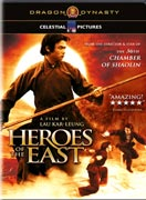 Heroes Of The East cover